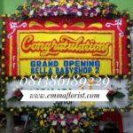 Bunga Papan Ucapan Selamat PS8501