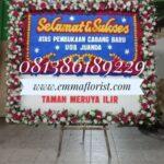 Bunga Papan Ucapan Selamat PS15001