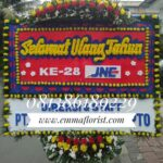 Bunga Papan Ucapan Selamat PS7002