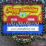 Bunga Papan Wedding PW9006