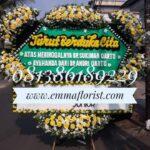 Bunga Papan Duka Cita PD12005