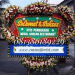 Bunga Papan Ucapan Selamat PS12005