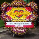 Bunga Papan Wedding PW12001
