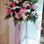 Standing Flower Ucapan Selamat SS4010